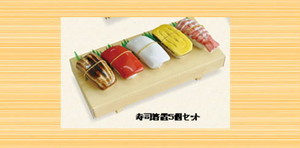 寿司箸置/5個セット