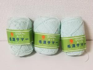 サマー毛糸(管理No.SNT001)