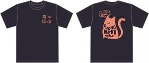 ★送料無料★ ちゅー猫 スタッフTシャツ ピンク猫