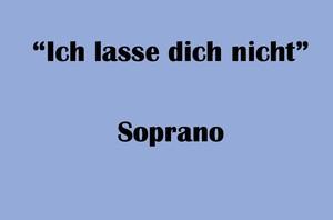 """ソプラノ用 """"Ich lasse dich nicht"""" BWV Anh. 159 Karaoke for Soprano"""