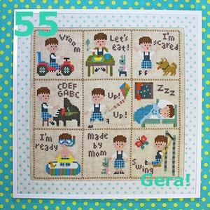 No.55 Little Peter