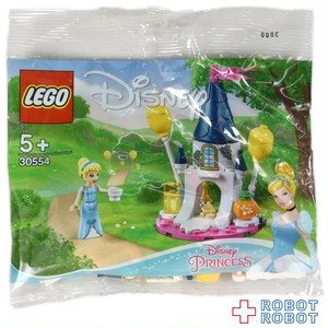 LEGO レゴ ディズニ—プリンセス 30554 小さなシンデレラ城 袋入