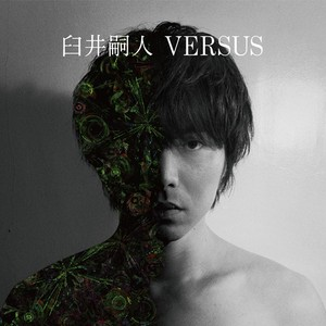 CD ALBUM【VERSUS】