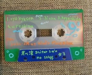 荒川淳 / guiter solo,no songs#3(cassette)