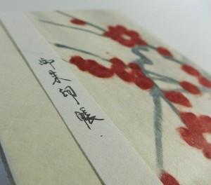 高級襖紙見本帳のアンティーク紙からできた御朱印帳(梅)