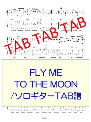FLY ME TO THE MOON ソロギターTAB譜