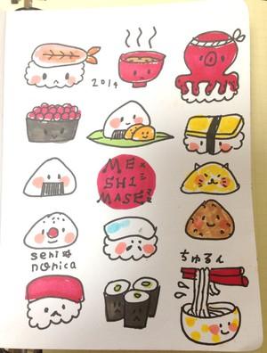 黒革の手帳【Meshimaseメシマセ】