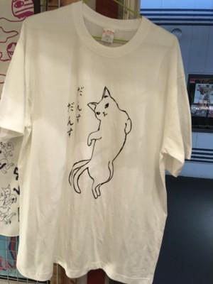 【ミナ・ヌクッタ】A-11 化け猫Tシャツ XL