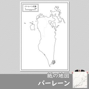 バーレーンの紙の白地図