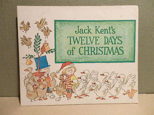 Jack Kent's TWELVE DAYS OF CHRISTMAS / ジャック・ケント(Jack Kent)