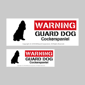 GUARD DOG Sticker [Cockerspaniel]
