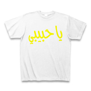 Yahabibi ロゴT-SHIRTS