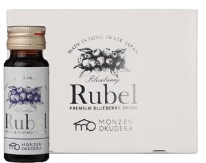 「Rubel(ルーベル)」濃縮ブルーベリーエキス 1箱(4本入)