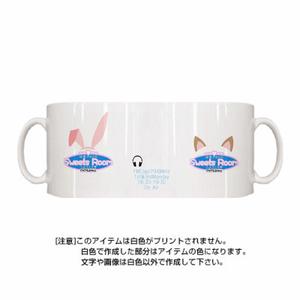 SweetsRoomオリジナルマグカップ