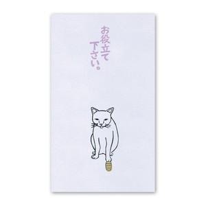 ポチ袋 猫の用立て