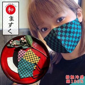 市松模様柄 デザイン新登場♪接触冷感でひんやりとした肌触り 日本製 洗える 綿 100% 夏用 ポケット 布マスク
