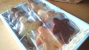 『完全受注生産 ミープルクッキー10種類10枚』(化粧箱入り)