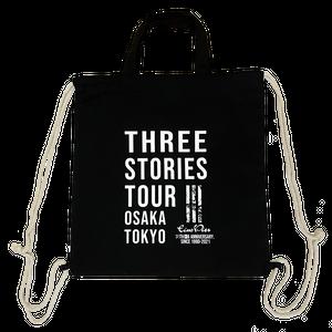 """Eins:Vier LIVE2020 """"Three Stories""""ハンドル付スポーティリュック"""
