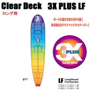 クリアデッキ 3X+PLUS LF ロング用(四角形など30枚入り)サーフボード用 滑り止めデッキテープ