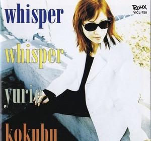 Whisper whisper