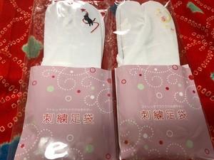 刺繍足袋 ねことうさぎ二足セット 1380円