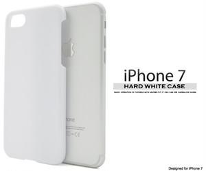 <アイフォン8/7用>iPhone 7/8用ハードホワイトケース