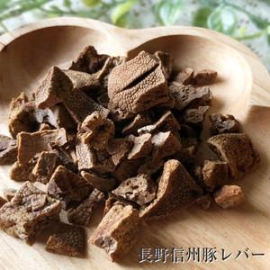 長野県産豚レバーひとくちサイズジャーキー 国産無添加 ピクシーズマーケット 愛犬&愛猫のための自然食おやつ