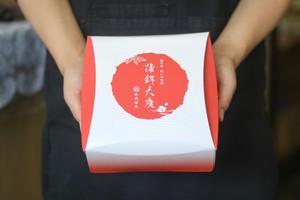 蒲鉾バラエティセット(5個入り)