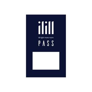 Pass Sticker