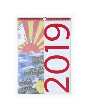 2019年カレンダー(1月はじまり)