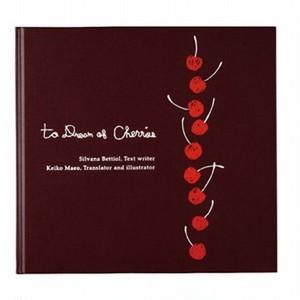 おもいでのさくらんぼ to dream of cherries