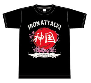 IRON ATTACK!『神国』Tシャツ