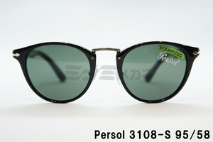 Persol(ペルソール) 3108-S 95/58 偏光レンズ