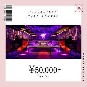 【CLUB PICCADILLY】貸し切り¥50,000プラン