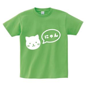 にゃんこならべTシャツ