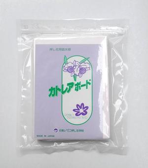 ミニ押し花器スペアパーツミニカトレアボード(6枚組)(はがきサイズ)