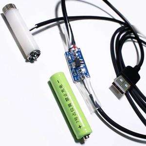単4電池形2本用アダプターUSBプラグタイプ [AAABAT-USB030V-2m-SET]