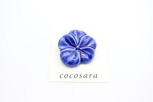 有田焼 ブローチ flower 3(L)