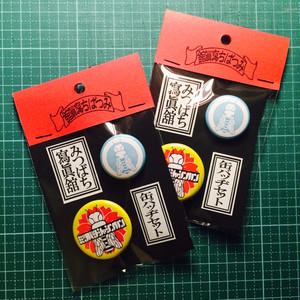 缶バッヂセット「桜/黄色」