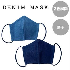 立体デニムマスク RankS