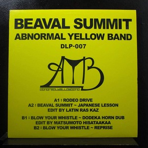Abnormal Yellow Band / Beaval Summit〜Japanese Lesson