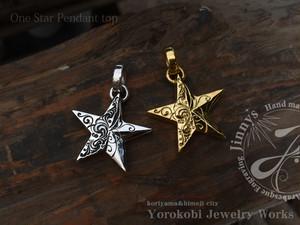 One Star pendant top (手彫り星のペンダント)
