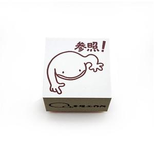 「参照ウオ」はんこ(小)