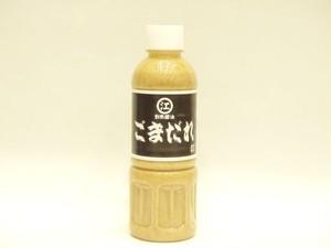ごまだれ【対馬醤油江口株式会社】