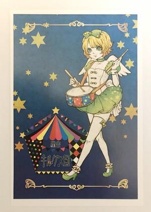 ポストカード【りんちゃん(鼓笛隊太鼓)】