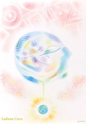 New Earth 新地球 -神官の涙-