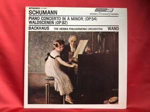 バックハウス シューマンのピアノ協奏曲