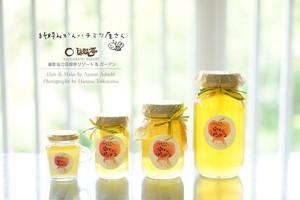 【2.4kg】おくらちゃんちの『純粋みかんハチミツ』 2.4kg