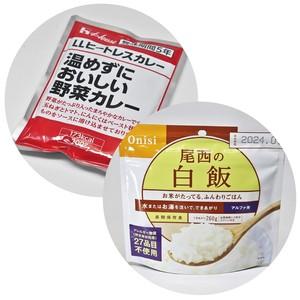防災備蓄食セット(カレー・白ごはん)