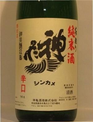 神亀 純米 辛口 1.8L